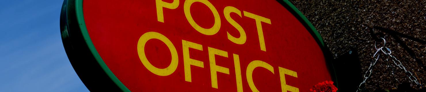 post office software horizon